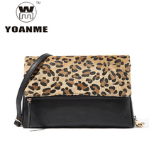 YOANME Fold Leopard PU Shoulder Bag Horse Hair Style Fashion Casual Leopard Cross-body Bag Summer and Autumn Women Bag SY1240