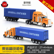 1:65 American Children's toy cars, Simulation model of alloy car, Alloy carrier/truck, Christmas gifts for children.(China)
