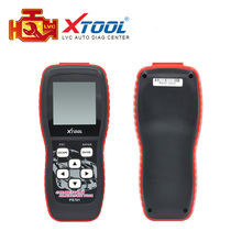 2017 Hot selling Xtool PS701 for Japanese Car Diagnostic Tool Professional Japanese Code Reader Scanner JP PS 701 Free Shipping