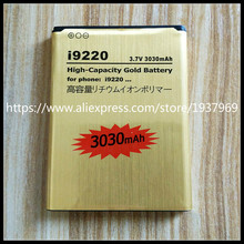 High Capacity Gold replacement bateria N7000 I9220 Battery EB615268VU for Galaxy Note N7000 i9220 battery(China)