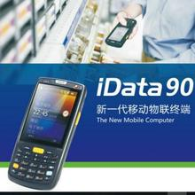 "iData90 3.5"" Rugged Windows Mobile 6.5 Equiped with 13.56 MHz Frequency RFID Industrial Mobile Data Terminal PDA"