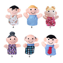Lastest Cute Lovely Cartoon Baby Kids Child Boys And Girls Finger Puppet Infant Kid Toy Finger Puppets Plush Toys #JD520(China)