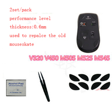 2seet/pack Hotline Games Mouseskate For Logitech V320 V450 M505 M525 M545 Performacnce Level 0.6mm Professional Mouse Feet(China)