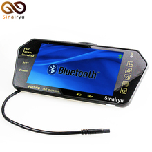 7 Inch TFT LCD Special Car Bluetooth Monitor Support SD USB MP5 Video Player Built-in Speaker FM transimitter