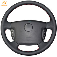Mewant Black Artificial Leather Car Steering Wheel Cover for Ssangyong Actyon Kyron