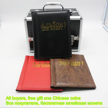 Free gift Chinese coins New Coin Album 10 Pages fit 250 Units coin collection book Russian Language
