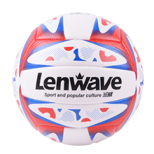 Volleyball Ball PU Size 4 Suitable For Kids/teenagers Training Ball Volleyball Professional Sport Volleyball Gift Ball(China)