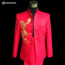 Plus Size Red Embroidered Dragon Chinese tunic Suit Mens Singer Performance Costume S-3XL