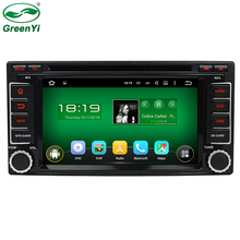 GreenYi 2 Din Quad Core Android 5.1 Auto PC Android 5.1.1 Car DVD Player For Subaru Forester Impreza 2008-2011 Stereo Radio