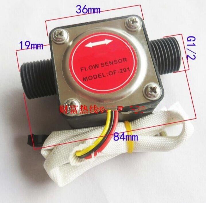 NEW 1/2 Liquid Fuel Oil Flow Sensor Counter diesel gasoline Gear flow sensor<br><br>Aliexpress