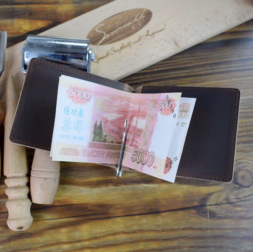 wallet 1105