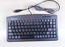 Top quality Industrial keyboard server keyboard Lenovo 8231U sunrace USB Interface Wired Free shipping