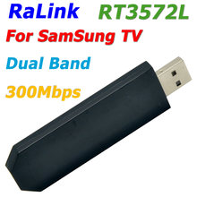 RaLink RT3572L 802.11a/g/b/n 600Mbps USB WiFi Adapter Wi Fi Dongle for Samsung TV USB Wireless Adapter for WIS12ABGNX WIS09ABGN(China)