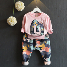 The new spring  han edition of children's wear private letters fleece + camouflage pants suit children's sports leisure suit