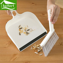 Mini Whisk Broom Dustpan Set Home Office Desk Car Cleaning Tools Remove Dust