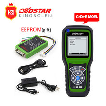 2017 OBDStar Auto Key Programmer X100 PROS C + D +E model x-100 pros Odometer correction tool Support EEPROM Function X100 PRO(China)