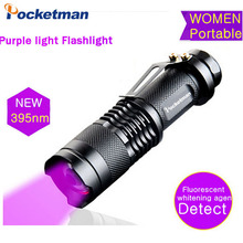 Professional Fluorescent agent detection UV 395nm led flashlight torch lamp purple violet light of AA or14500 battery(China)