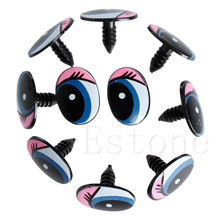 5 Pairs(10Pcs) Oval Blue Safety Plastic Eyes Toy Puppets Dolls Eyes DIY 24 x18mm(China)
