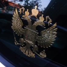97 x 97 mm Coat of arms of Russia car body metal sticker Russian Eagle Decal Decoration stickers(China)
