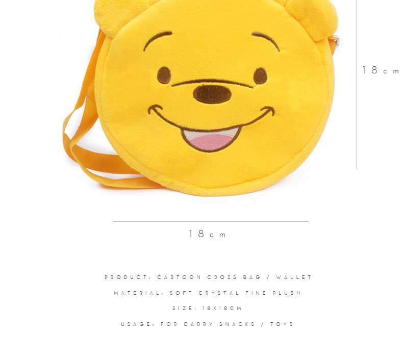 Yellow Chicken Sling Bag for Kids Birthday Gifts Cartoon Soft Messenger Bag for Children (12)