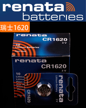 2X renata CR1620 CR 1620 3v Lithium Battery Remote control battery car remote battery Scales , motherboard battery