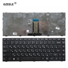 GZEELE laptop keyboard for LENOVO Z40-70 Z40-75 b40-30 g40-70 Flex 2 14 Flex 2 14D series RU layout black russian keyboard(China)