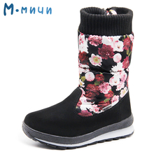MMNUN Russian Famous Brand High Quality Children Winter Shoes Winter Boots for Girls Shoes for Big Girls Kids Boots Size 26-36