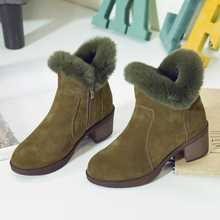 Noopula Ankle Boot Woman Boots Winter Footwear Women' Femmes Bottes Sexy 2017 Snow Women's Genuine Leather Brand Boots Ankle