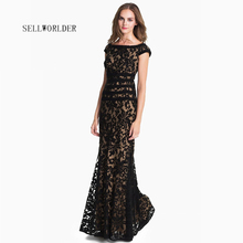 SELLWORLDER 2017 New Fashion Women Lace Floor length Dress Show your Slim body in the Party