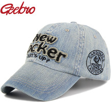 Geebro 2017 New Rocker Snapback Baseball Cap  Denim Casual Snapback Cap Hockey Hat Baseball Truckers Cap for Men Women JS148A