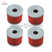 4 Pcs Motorcycle Engine Oil Filters case for Hyosung GT250 GT250R GV250 Aquila Suzuki DR100 DR125(China)