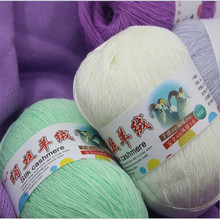 Natural soft tencel Blended cotton yarn Silk knitting yarn skein worsted crochet yarn for knitting thread 500g/lot