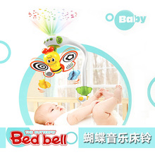 Butterfly baby Rattles music box hanging bed bell toy Hanging Bell Multifunctional Projection New Born Gifts(China)