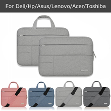 Laptop Case for Dell Asus Lenovo HP Acer Xiaomi 11 12 13 14 15.6 inch Computer Bag Sleeve Women Men 13.3 14.1 Notebook Case(China)