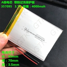 357095 tablet battery 3.7v 4000mah polymer batterie li-ion 3.7v battery for tablet pc chuw T7 cube U25GT teclas p76s mp4 mp5(China)