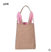 10PCS/Lot New Arrival Fashion Design Easter Bunny Ears Bag Jute Cloth Material Storage Easter Celebration Gift Free Shipping