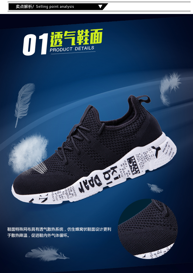 Men Casual Shoes Breathable Fashion Sneakers Man Shoes Tenis Masculino Shoes Zapatos Hombre Sapatos Outdoor Shoes Brand 45 46 64