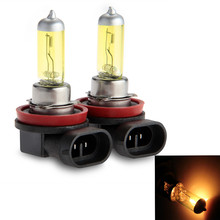 NaviTopia Auto Accessories 2pcs/set H11 Golden Halogen Lamp Fog Light Car Bulb DC 12V 55Watt