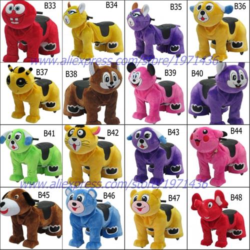 B33-B48 stuffed animal rides toys for kids 500