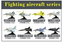 8 PCS 4D Model Kit Plane Fighter-Aircraft 1:150 N Z Scale Layout BOX SET NEW C15004  railway modeling