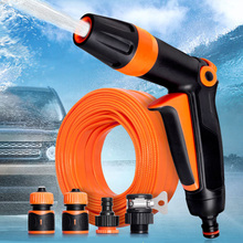 FUYOUSHENZHU car wash water gun set High pressure car wash water gun set Water jet nozzle for car washing Gardening tools(China)