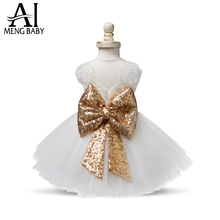 Ai Meng Baby Girl Party Dress Lace Flower Girl Tutu Tulle Dresses Baby First Birthday Outfit Children's Costume for Kids Clothes