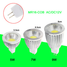 MR16 5W 7W 9W COB LED Spot Light Lamp Bulb High Power Energy Saving LED Spotlights Lampada Led DC/AC12V(China)
