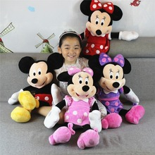 Free shipping 1pcs 65cm  Mickey Mouse Toys Minnie Plush Toy Mickey Mouse Girlfriend Pelucia Stuffed Animals Kids birthday Gifts