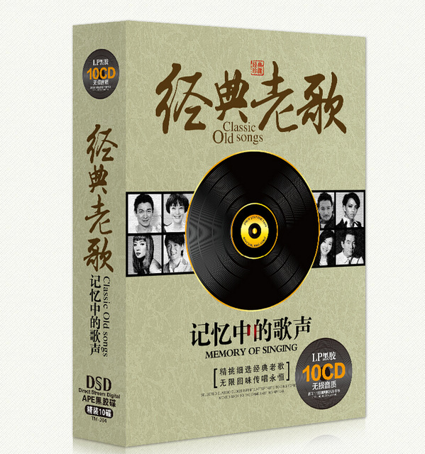 Chinese original classic POP CD music book with high quality (10 CD) ,chinese famous singer CDS<br>