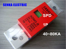 SPD 40-80KA 1P surge arrester protection device electric house surge protector B ~385V AC