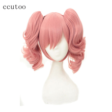ccutoo 35cm Pink Short Curly Synthetic Cosplay Costume Wigs Peluca Hair Heat resistance fiber Chip Removable Ponytails