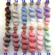 1pcs 15cm length pink blue green purple color thick 1/3 /1/4 1/6 bjd curly wigs wave doll hair