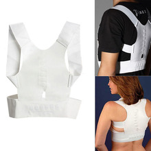 Magnetic Back Shoulder Posture Corrector Back Support Straighten Out Brace Belt Orthopaedic Adjustable Unisex Health(China)