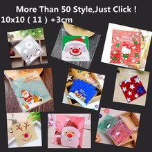 100pc Merry Christmas Hello Kitty Plastic Bags Cookie Packaging Bag 10x10cm Self Adhesive Bags Free Shipping USD100 For DHL(China)
